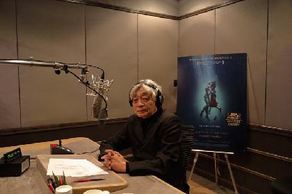 細野晴臣が映画『シェイプ・オブ・ウォーター』CMでナレーション担当