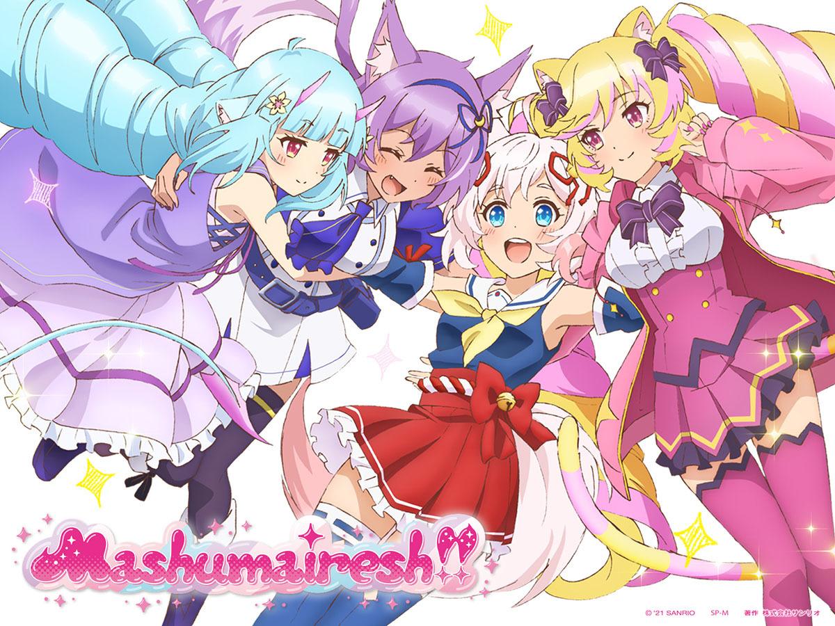 Mashumairesh!! (c)2021 SANRIO CO., LTD. SHOWBYROCK!!製作委員会M