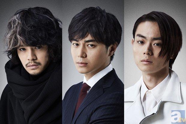『デスノート 2016』主人公を演じるのは若手俳優・東出昌大さん