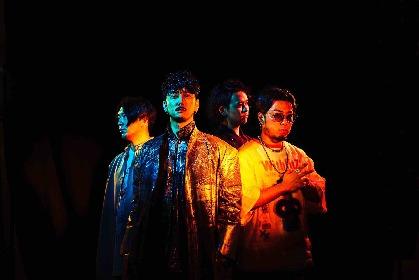 WONK、Blu-ray『EYES SPECIAL 3DCG LIVE』のジャケットが公開、開催延期になっていた全国ツアーも開催へ