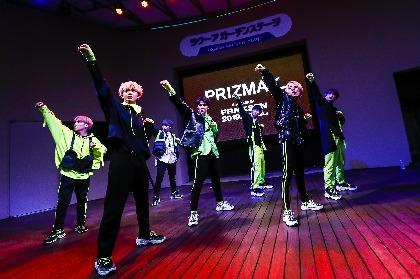 PRIZMAX 新体制で披露した2ndアルバム『FRNKSTN』リリースイベント公式レポート