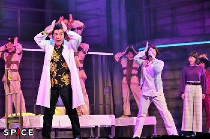 音楽劇『マニアック』東京公演開幕~古田新太「意外といい作品になってしまった」発言に安田章大、成海璃子が大笑い