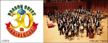 『題名のない音楽会』にてドラクエ特集「吹奏楽によるドラゴンクエストの音楽会」が1月29日(日)放送
