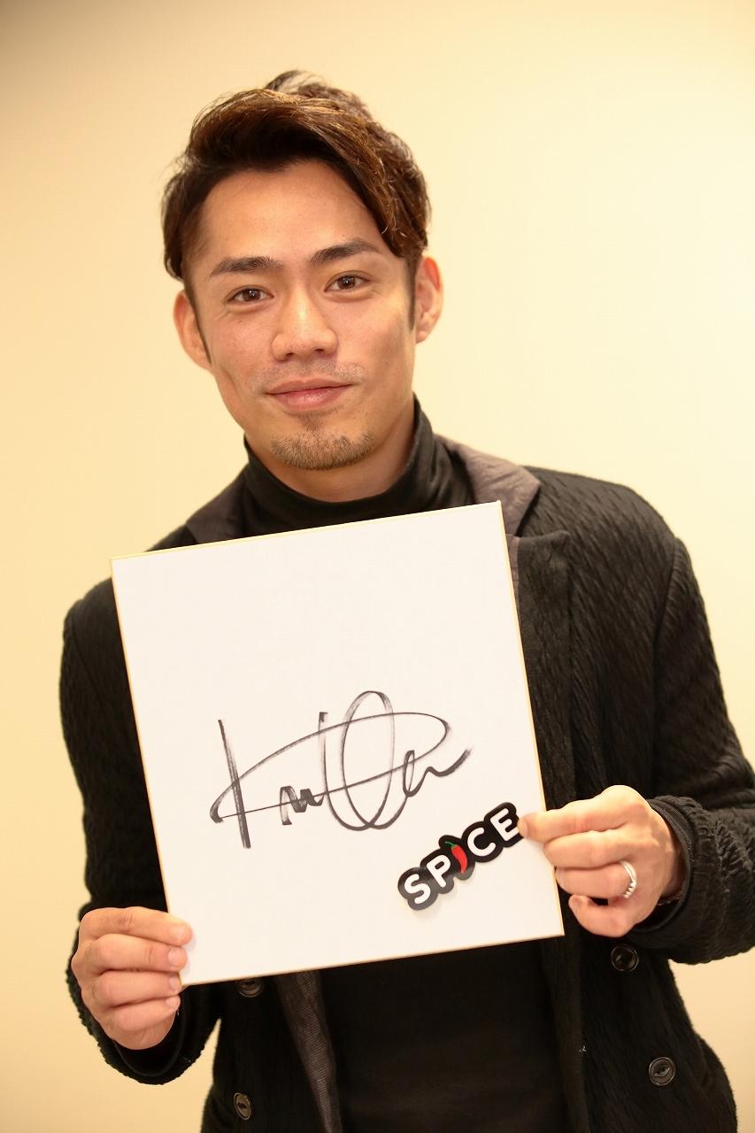 記事を拡散で5名様に髙橋大輔さん直筆サイン入り色紙をプレゼント