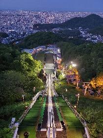 北海道発、音楽×絶景×日本酒をコンセプトにした新たなイベント『Sake de light』開催 北海道産の日本酒やおつまみも