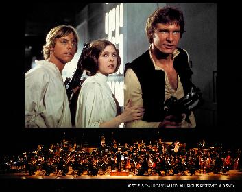 スター・ウォーズ×オーケストラ『スター・ウォーズ in コンサート』に子どもチケットを導入 購入済み参加者へのキャッシュバックも