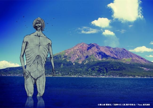 鹿児島(桜島)