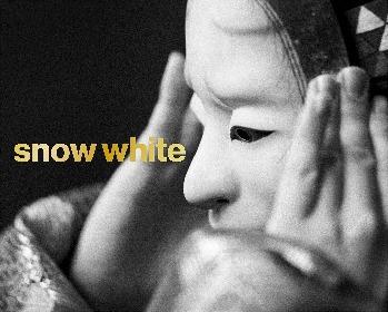 野村萬斎監修、狂言師・野村太一郎主演・演出『新作能「白雪姫」』 Blu-ray&DVDの販売、動画配信の受付を開始