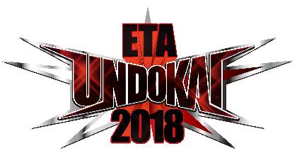 『ETA』運動会 大阪と横浜の2会場で開催決定 うらたぬき、志麻、luzらが参加