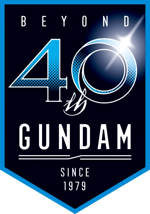 『機動戦士ガンダム』40周年プロジェクト_ロゴ (C)創通・サンライズ