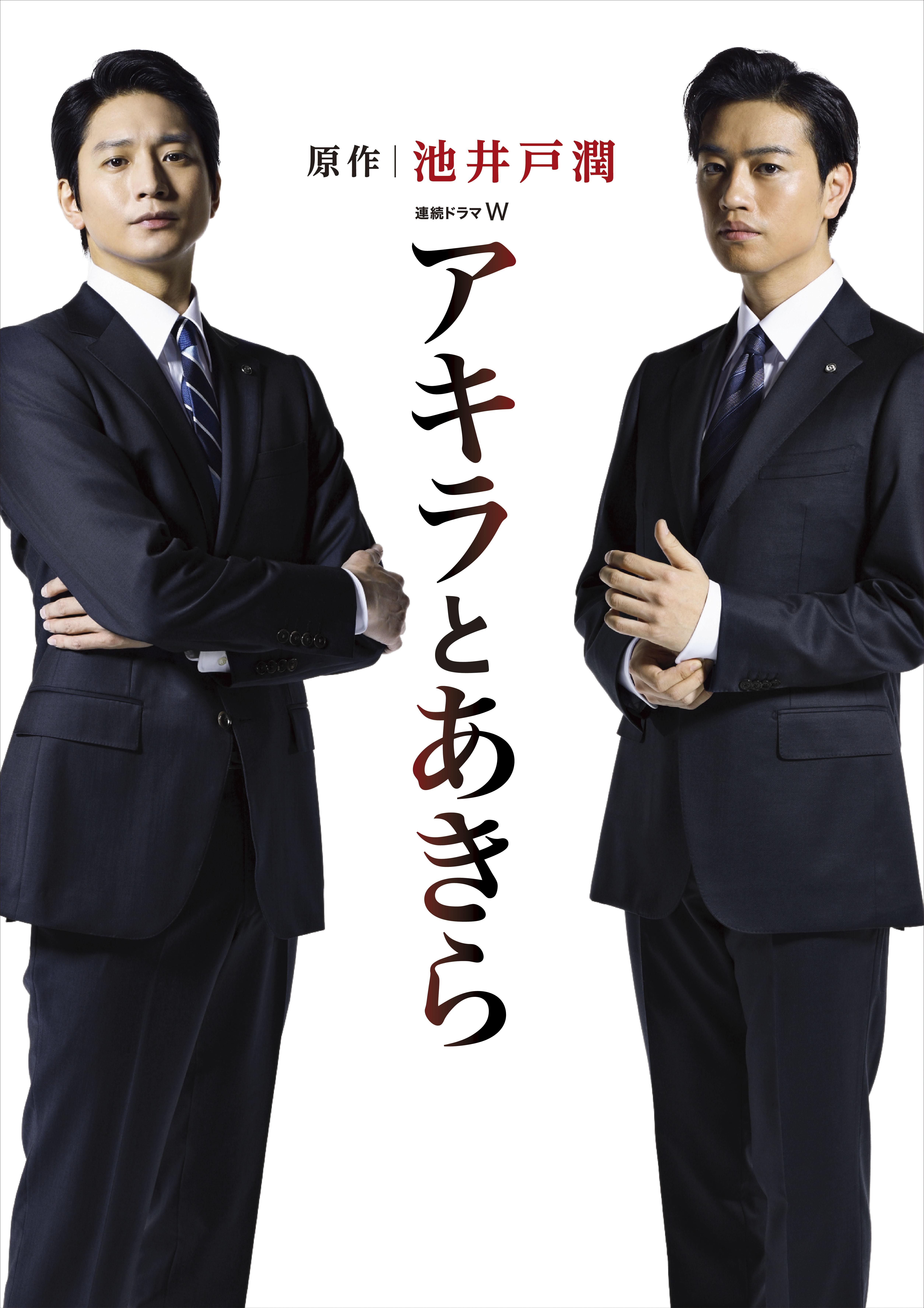 斎藤 工 ドラマ