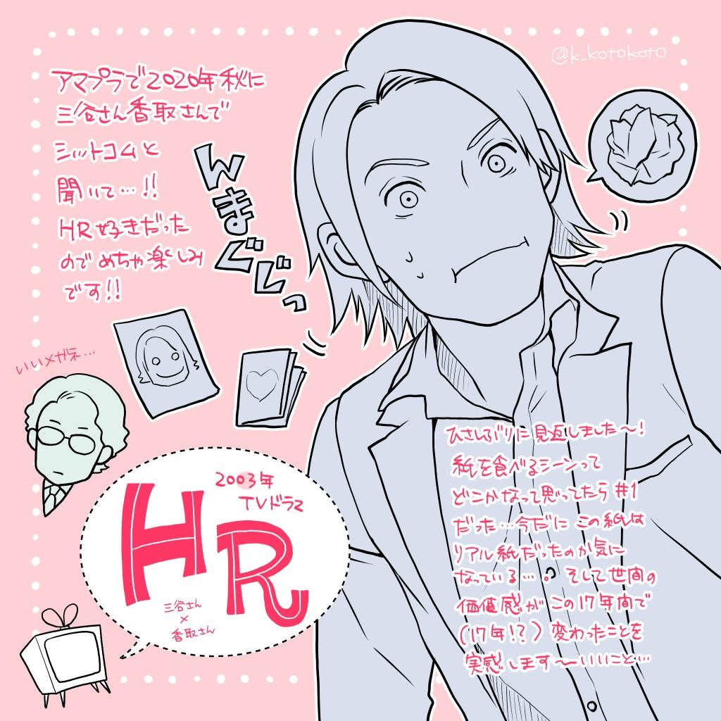 『カンゲキさん』vol.162コメントイラスト