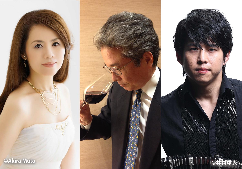 左から 田部京子(pf)、久保 將(シニアワインアドバイザー)、三浦一馬(Bandneon)