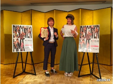 """RIZIN.11でRENAと浅倉カンナが再戦! 追加カードは""""ママファイター""""同士の闘いに"""