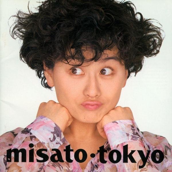 渡辺美里『tokyo』JK写