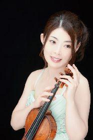 印田千裕(ヴァイオリン) ソナタの名作に邦人作品を添えて