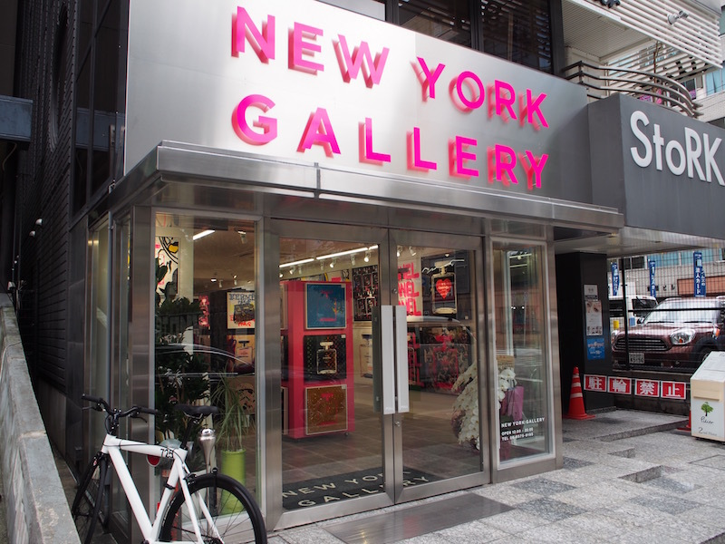 『NEW YORK GALLERY OSAKA』外観