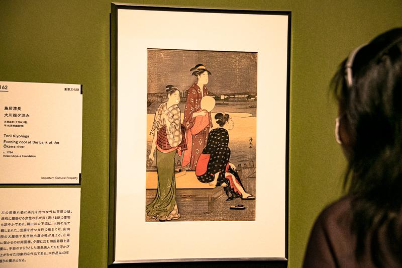 鳥居清長《大川端夕涼み》重要文化財 平木浮世絵財団(展示期間:7月23日~8月10日)