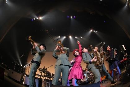 東京スカパラダイスオーケストラと豪華競演『チャラン・ポ・ランタンと愉快なカンカンバルカンツアー2016‐2017 』ファイナル