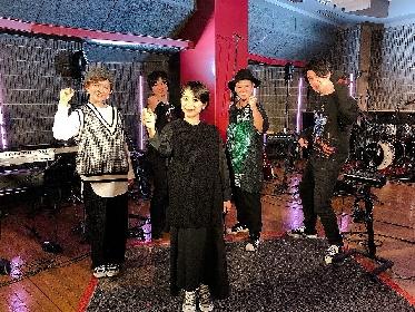miwa、開催中止の「COUNTDOWN JAPAN 20/21」にエール 出演予定時刻にパフォーマンスを限定公開