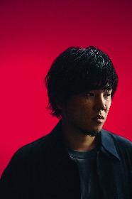 秦 基博 新作アルバムのタイトルは『コペルニクス』、4年ぶり全国ツアーの開催も発表
