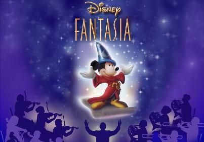 音楽を目と耳と心で味わう『ディズニー・ファンタジア・コンサート2021』 清塚信也の出演が決定