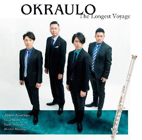 CD『オークラウロ~蘇る幻の笛 はるかな旅路』(10月3日発売予定)。ホテルオークラテーマ曲「旅標」は大曽根浩範作曲、土屋の作曲は「航海日誌」「いけばな」など。シャレを効かせた曲名の「BOLEuRO」は、ラヴェルの「ボレロ」をオークラウロ用に編曲