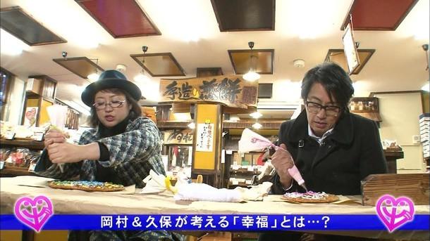 「久保×岡村こじらせデート」のワンシーン。(c)フジテレビ