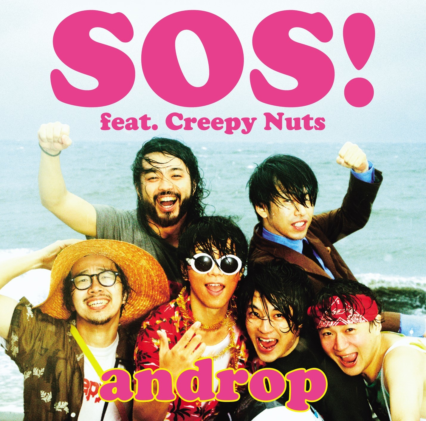 androp 「SOS! feat. Creepy Nuts」