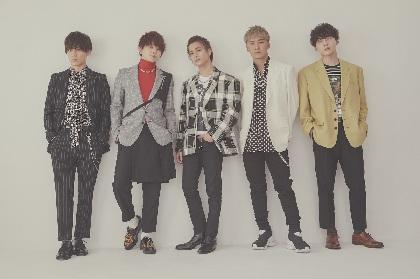 Da-iCE Official髭男dism藤原聡が楽曲提供、s**t king振付による新曲「FAKE ME FAKE ME OUT」ティザー映像公開
