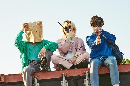 サイダーガール、ニューシングル発売日にスペシャル配信ライブ「room726」の開催が決定  新曲「落陽」を初披露