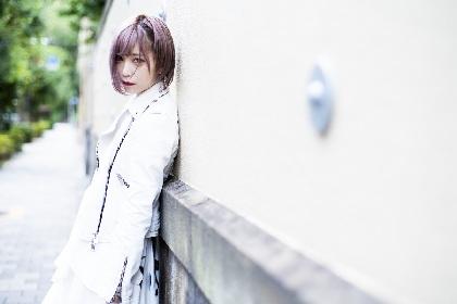 【10/9追記分更新!】ReoNaがアルバム『unknown』制作で見つめ直した、メメント・モリの先にある「名もなき歌」