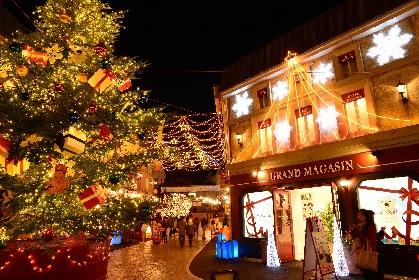 藤田ニコルのトークショーも開催『リサとガスパール タウンのクリスマス』