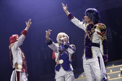 山下誠一郎「舞台を経て強くなった絆を楽しんで」 舞台の千秋楽で発表、男プリだけのイベント『DANPRI SPRCIAL EVENT』開催決定