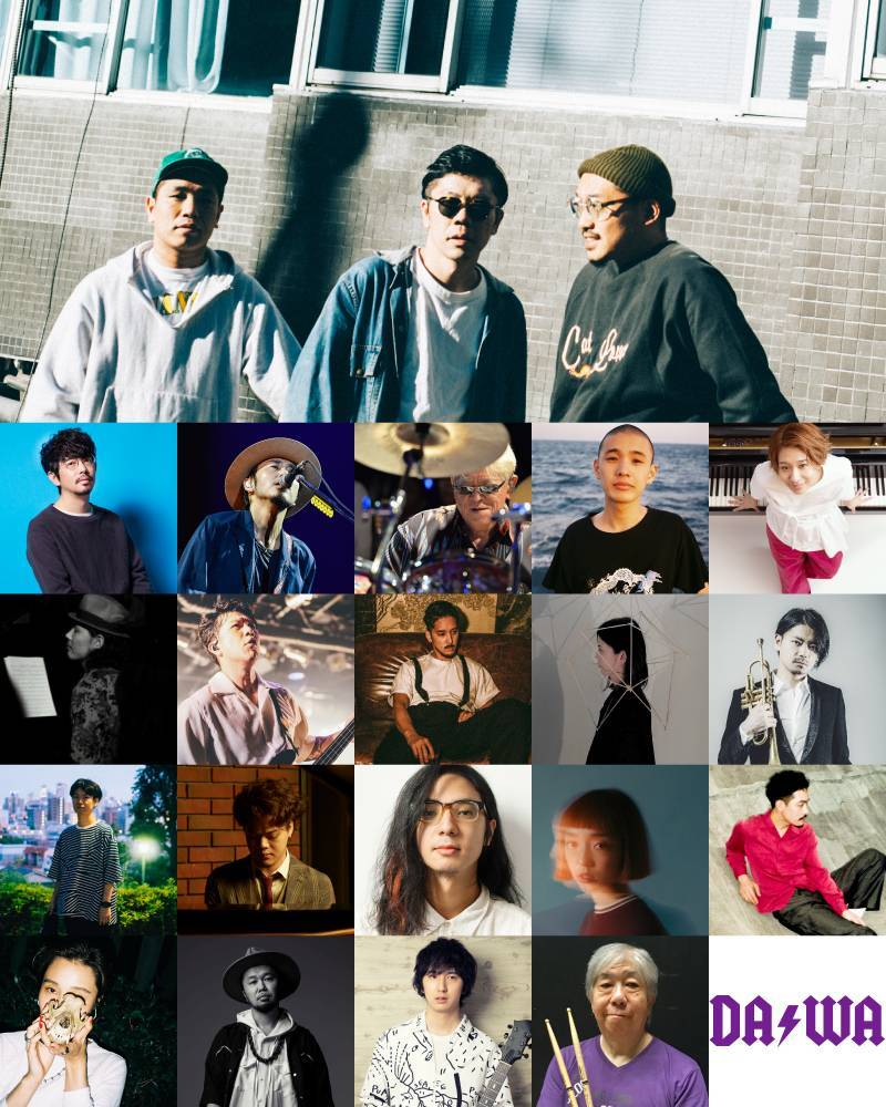 Yasei Collective『Yasei Collective 10th Anniv. Kick-Off Party feat. Special Guests !!!』