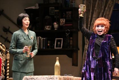 舞台『レティスとラベッジ』、「女子力」溢れる黒柳徹子が麻実れいを迎えてハマリ役を再々演!
