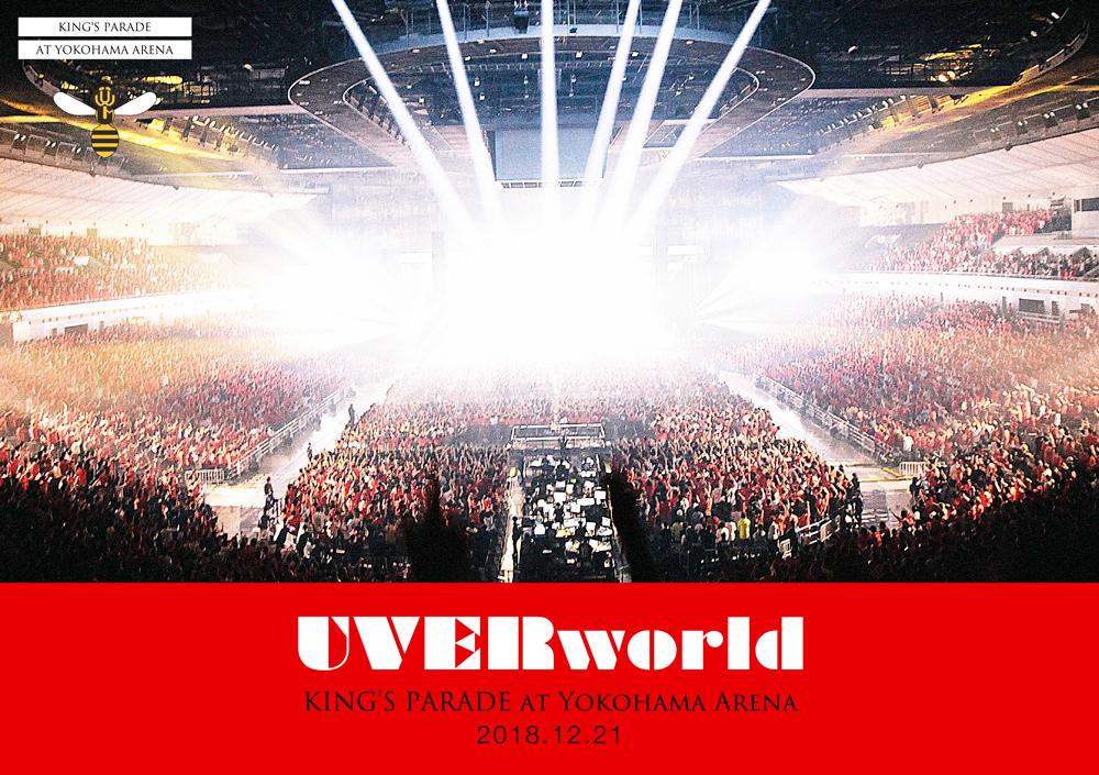 【通常盤】UVERworld KING'S PARADE at Yokohama Arena 2018.12.21