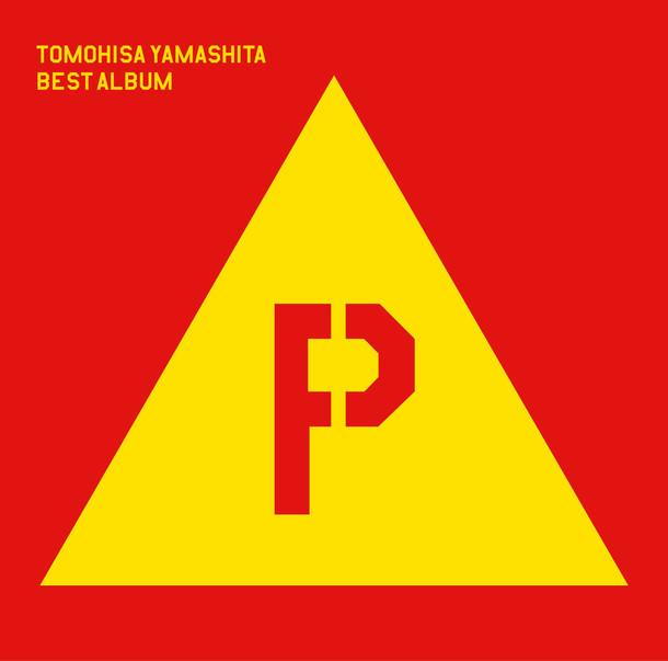 山下智久「YAMA-P」初回限定盤Aジャケット