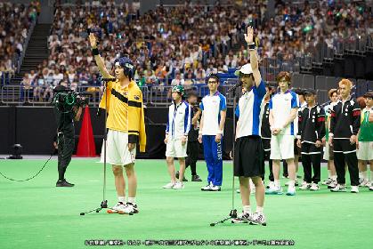 ミュージカル『テニスの王子様』秋の大運動会 2019が開催 紅組vs白組の勝敗はいかに?! 写真とレポートが到着