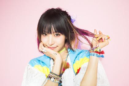 LiSAの新曲がアニメ『僕のヒーローアカデミア』のEDテーマとしてシングルリリース