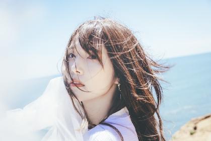 内田真礼、3rdアルバム『HIKARI』アー写・ジャケット・収録曲が公開