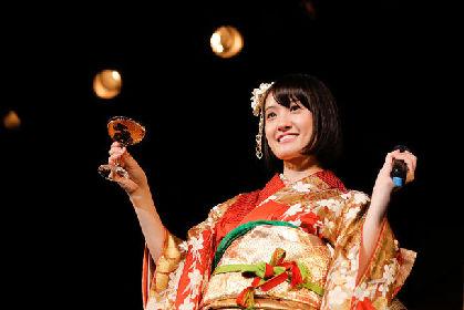 しゃちほこ咲良菜緒が振袖姿で成人祝う、シャンパンタワーに椎名林檎カバーも