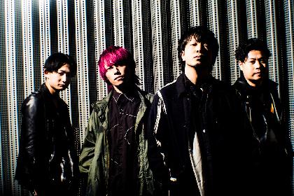 climbgrow、滋賀B-flatより配信ライブ開催決定 メジャー1stアルバムより「TIGHT ROPE」をFM大阪で初オンエアへ