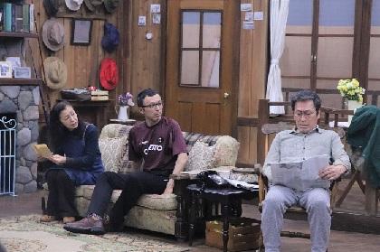 高橋惠子主演ではつらつと魅せる、老いと家族の絆を描いた名作舞台『黄昏』稽古場レポート