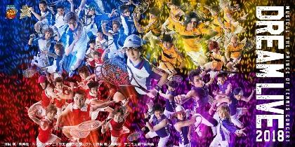 """2.5次元ミュージカルの先駆け""""テニミュ""""が15周年突入 青学(せいがく)・六角・立海・比嘉の総勢34名が集結する記念コンサート開催"""