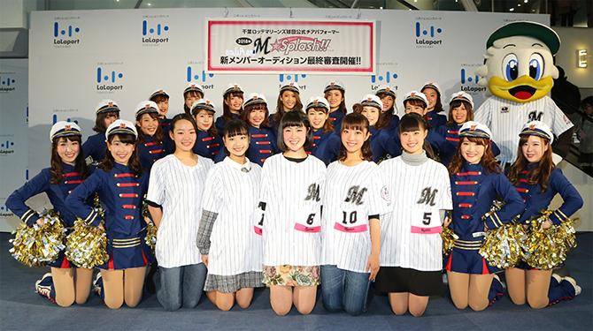 最前列のユニフォームを着用している5人が新メンバー