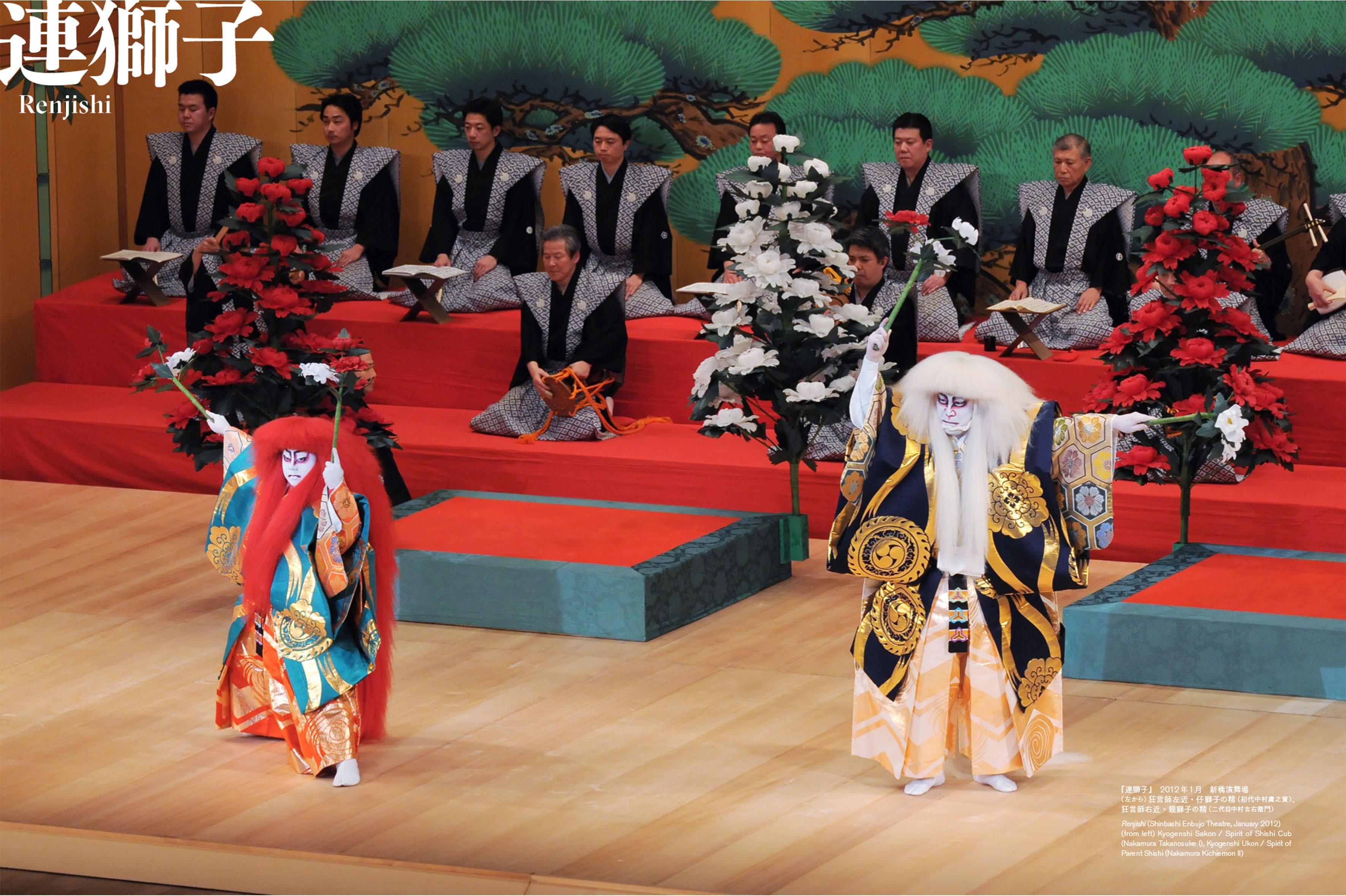 『連獅子』あらすじより:松竹が提供する貴重な舞台写真の数々が登場する
