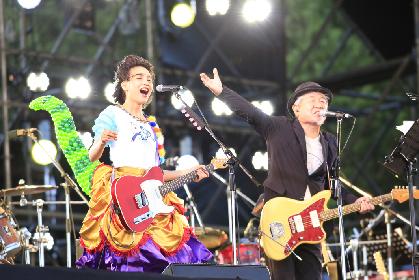 のんが高橋幸宏らとコラボも 岡崎体育でスタートを切り、いとうせいこうで幕を閉じた『WORLD HAPPINESS 2017』オフィシャルレポート