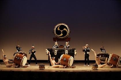 太鼓芸能集団・鼓童が国立競技場オープニングイベントに出演決定 オープニングアクトで新曲を披露
