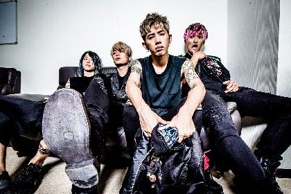 ONE OK ROCKのアリーナツアー、前半戦のゲストにフォール・アウト・ボーイ、WANIMA、SiMら